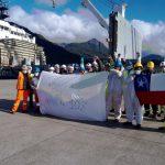 Unión Portuaria de Chile anuncia paralización de 25 terminales del país a partir del 26 de abril
